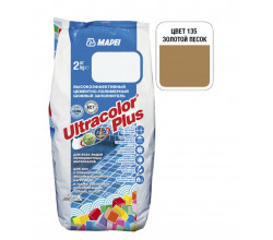 Затирка Mapei Ultracolor Plus 135 золотистый песок 2 кг