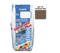 Затирка Mapei Ultracolor Plus 136 гончарная глина 2 кг