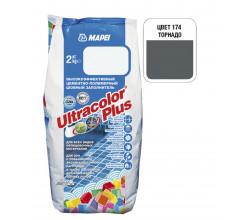 Затирка Mapei Ultracolor Plus 174 торнадо 2 кг